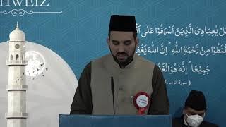 Nizam-e-W assiyyat : Die W irtscchaftsordnung des HeiligenKorans,  Muhammad Faiz Ahmad Khan