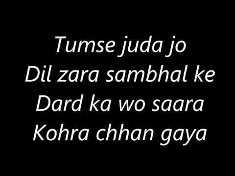 Gerua Full Song Karaoke And Lyrics   Dilwale   Arijit Singh
