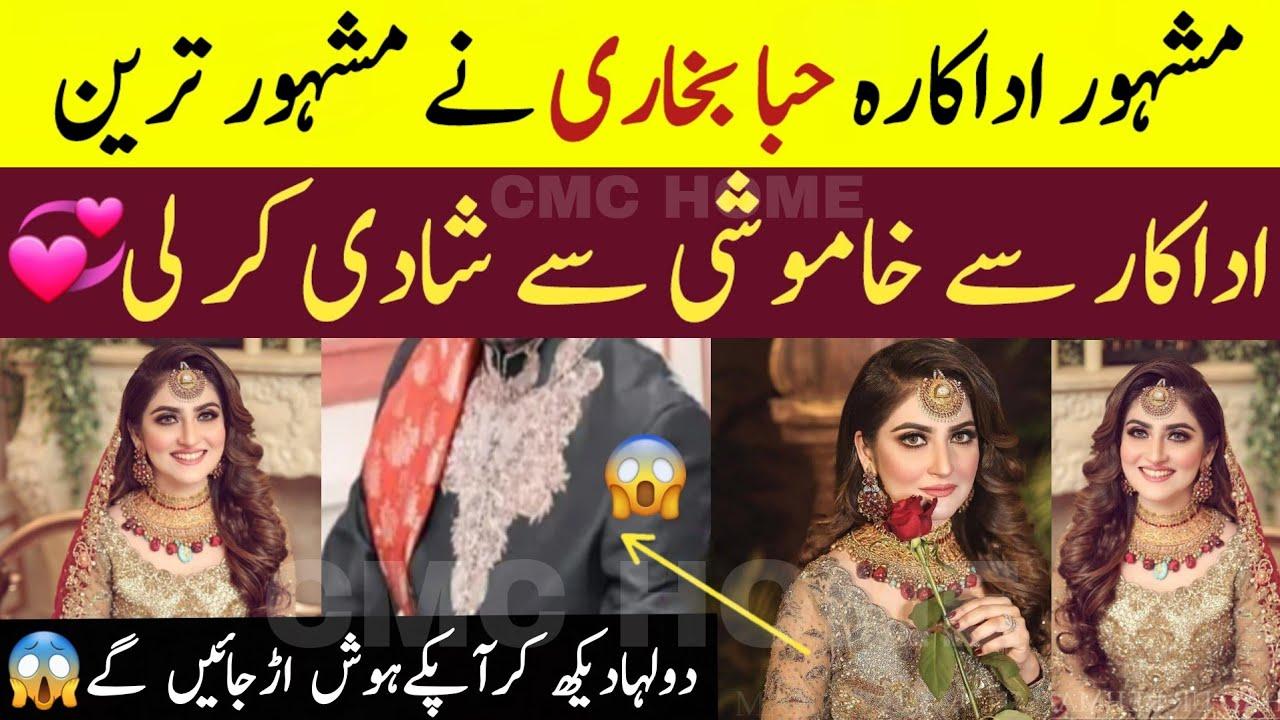 Download Hiba Bukhari Wedding  Hiba Bukhari Husband #hibabukhari