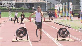 パラリンピックまで1年 メダリスト競技でアピール(19/08/25)
