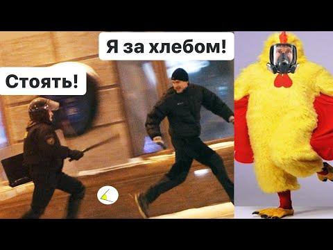 Комендантский час в Москве. Штрафы за нарушение самоизоляции. Врачам не хватает масок