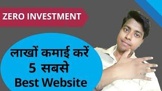 5 ways To Earn Online | 100%  Confirmed Earning | How To Online Earn Money Website | SMM|HINDI