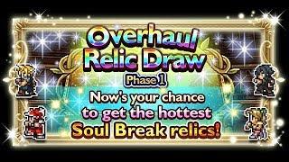 [FFRK] Overhaul Relic Draw - Vol.1 1x11 #137