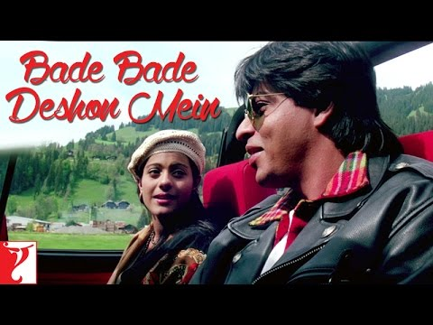 Hindi jayenge songs download mp3 dilwale dulhania le movie