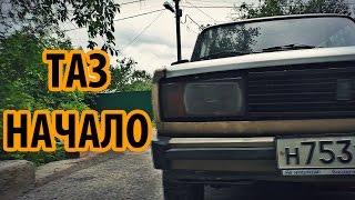 видео Тюнинг запчасти на ВАЗ 2104 | купить в интернет магазине тюнинга ВАЗ