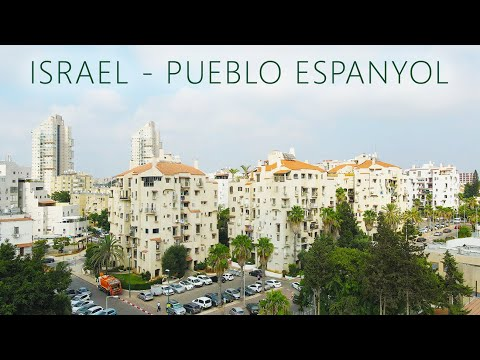 Israel, Rishon LeZion. Spanish Architecture. Neighborhood PUEBLO ESPANYOL