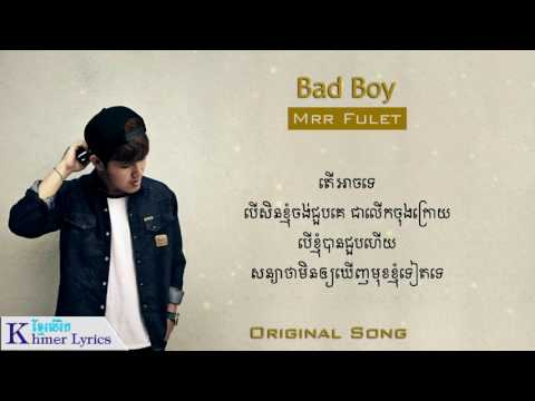Original Song, Bad Boy - Mrr Fulet [Audio+Lyrics]