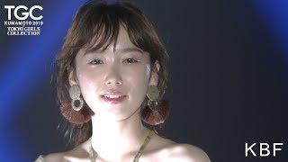 KBF https://girlswalker.com/tgc/kumamoto/2019/report_show/kbf/ 飯豊...