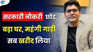 Failure To Success: कैसे पूरे किए मैंने अपनी ज़िन्दगी के सपने? | Abhinay Sharma | Josh Talks Hindi