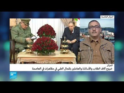 عبد الحميد العربي الشريف.. عن رسائل الجيش الوطني للشعب الجزائري  - نشر قبل 3 ساعة