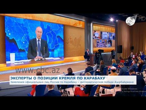 Игорь Коротченко: «Карабахские армяне – граждане Азербайджана!»