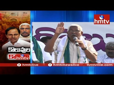 """We Will Fight Against Unemployment Till We Get A Solution"", Says Kodandaram 