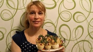 Тарталетки с начинкой из сельди - легкая закуска на праздничный стол