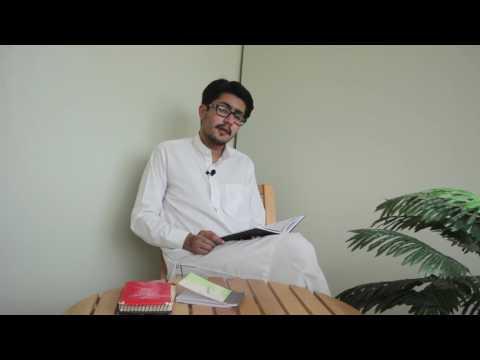 An Excerpt From Chalte Ho To Cheen Ko Chaliye | Ibn E Insha | Usama Ahmed Khan