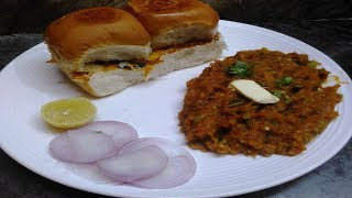 Pav Bhaji recipe/ Tasty & Easy Recipe Pav Bhaji/स्वादिष्ट पाव भाजी।