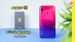 Realme 3i Unboxing & Quick Review | Camera , Performance , Bat…