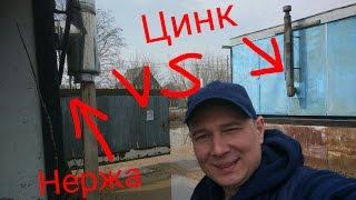 видео Дымоход из нержавеющей стали: почему стоит выбрать такой