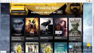 Кино портал на шаблоне MusicPlay урок 2