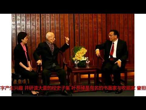 毛泽东思想 论文 研究方法