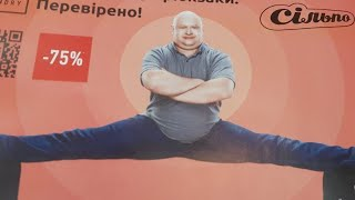 Silpo Mandry Купив Рюкзак За Акції Знижка 75%. Розпакування Тест Огляд Сумка з Сільпо Київ.