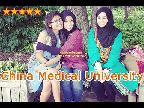 China Medical University, CMU, Shenyang city, China