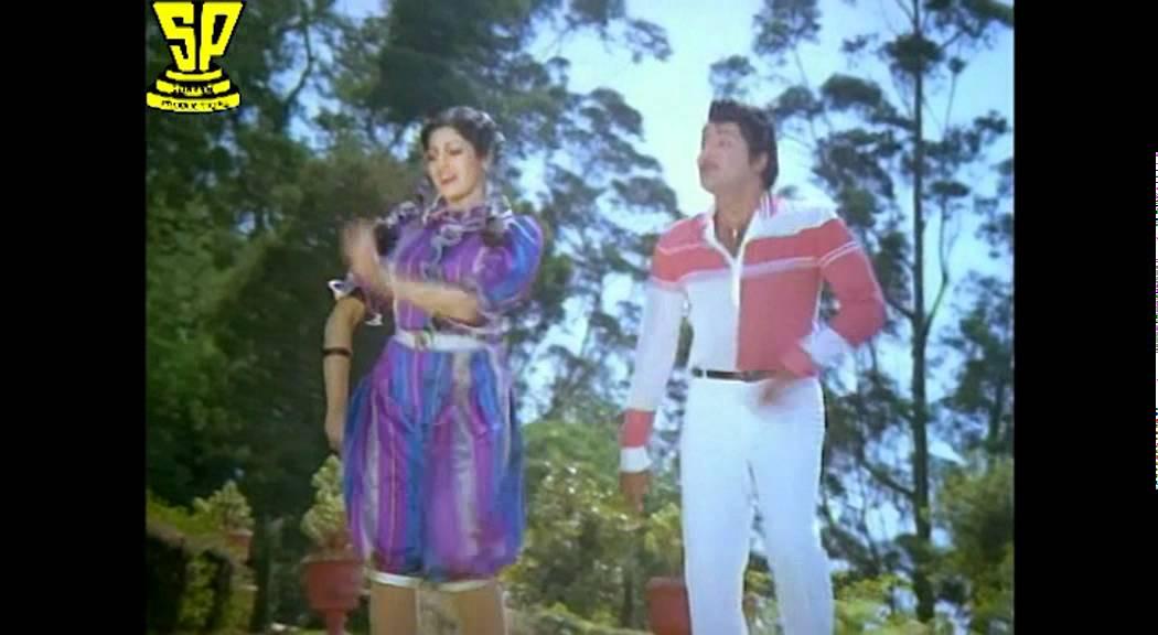 Mundadugu Telugu Movie