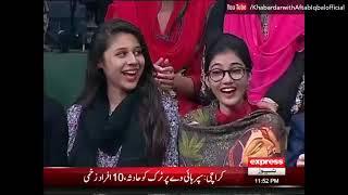 bilawal bhutto funny acting