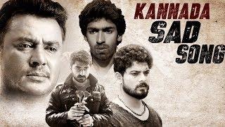 Kannada Sad Video Songs Jukebox | Kannada Sad Video Songs | Kannada Sad Songs