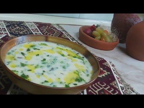 Спас, который перемешивать не нужно. Суп из кисломолочных продуктов. Армянская кухня