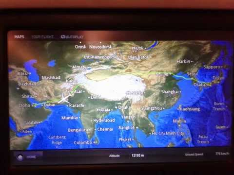 Osaka - Doha Flight Information, Qatar Airways, A330-200