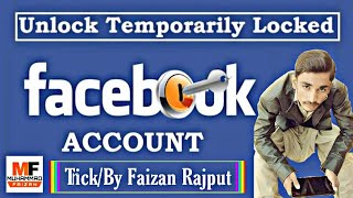 How to confirm facebook identitiy || Confirm your identity Facebook problem 2019 ( Trick By Faizan )