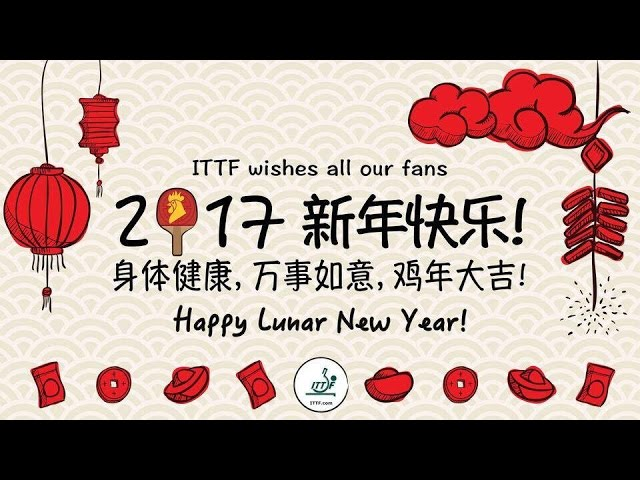 lunar new year greetings from table tennis