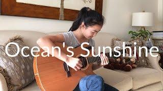 Ocean's Sunshine ~ Fingerstyle Guitar Original by Lanvy