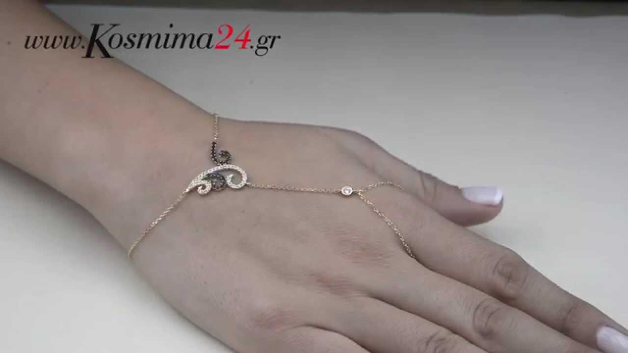 χειροποιητα βραχιολια - δαχτυλιδια - YouTube 329f5aabd7d