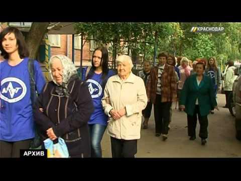 Благотворительные организации Краснодара ищут волонтеров и сотрудников