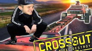 Я Создал! БОЖЕСТВЕННАЯ ПРИОРА - Crossout