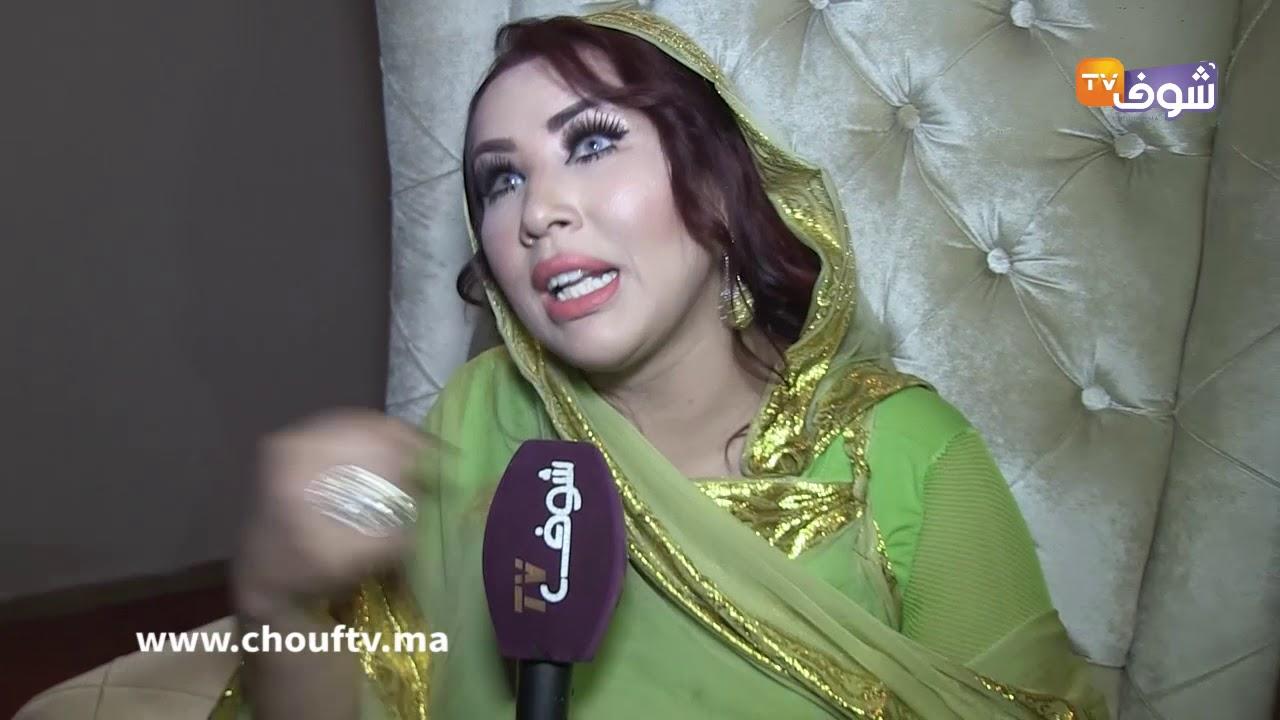 الفنانة سعيدة شرف دخلات طول وعرض فحكومة العثماني بعد قرار العمل بالتوقيت الصيفي