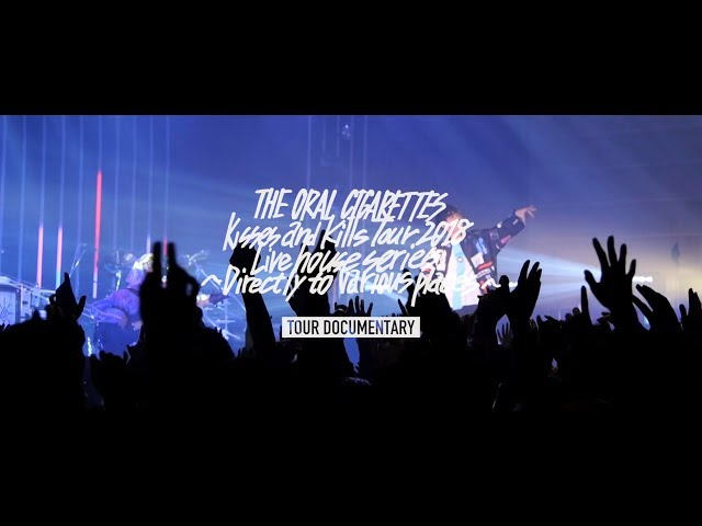 THE ORAL CIGARETTES「ワガママで誤魔化さないで」生産限定盤DVD Trailer -9th SG「ワガママで誤魔化さないで」3/13 Release-