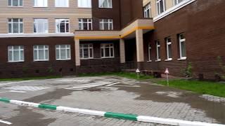 МАОУ Школа 31 г о  Балашиха мкр  Янтарный