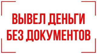 ТОРГОВЫЙ РОБОТ ДЛЯ БИНАРНЫХ ОПЦИОНОВ | ОЛИМП ТРЕЙД