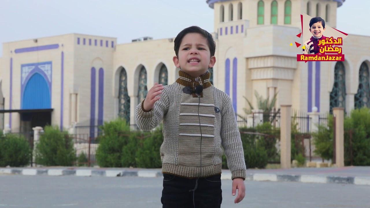 قصيدة شعرية في حب النبي محمد صلى الله عليه وسلم Youtube