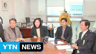 여야 4당, '권역별 비례대표 75석' 선거제 개편 초안 합의 / YTN