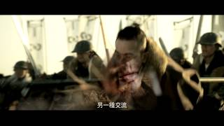 黎明 Leon Lai - 一念 Official MV 鴻門宴 主題曲 [See You Later] - 官方完整版