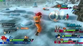 Dragon Ball Zenkai Battle Royale: Goku SSJ GOD Gameplay