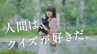 コロプラ 魔法使いと黒猫のウィズ CM COLOPL commercial 関連サイト:コ...