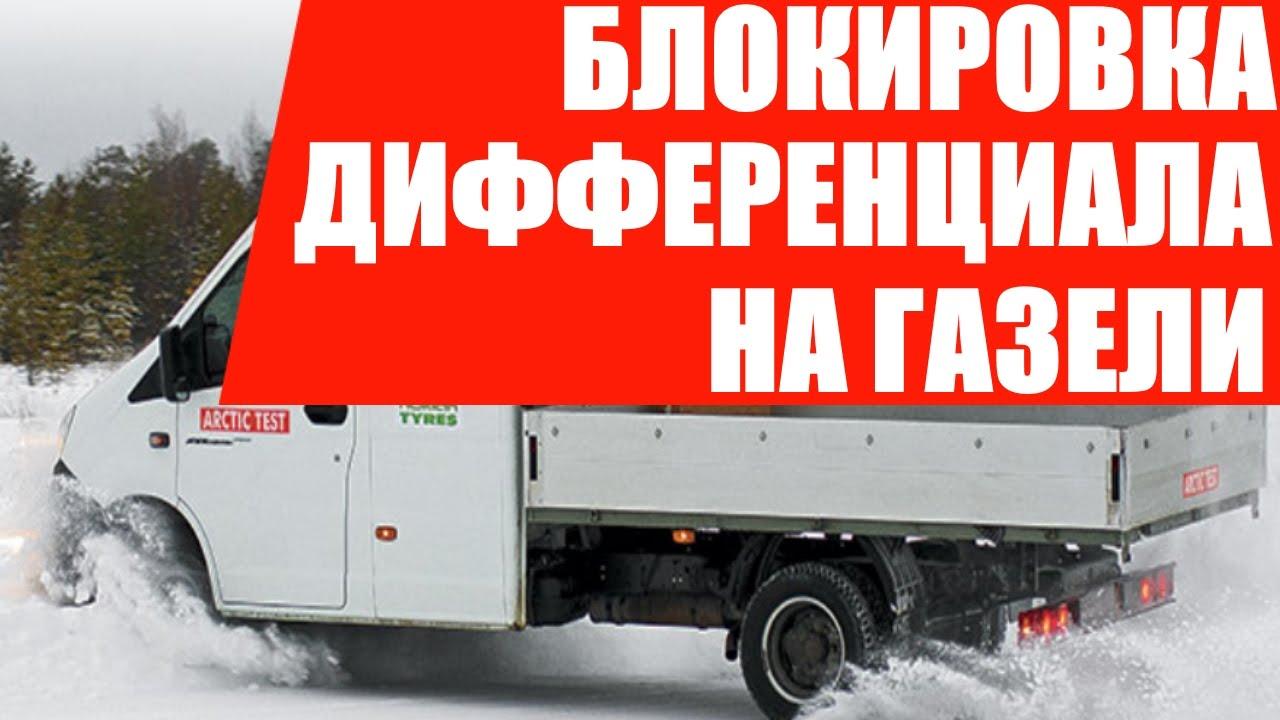 Обиженка с пистолетом г Красноярск - YouTube