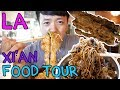 SPICY Noodles & Chinese BURGERS in Los Angeles: Xi'an Street Food Tour