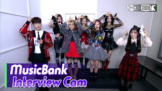 Download (ENG SUB)[MusicBank Interview Cam] 있지 (ITZY  Interview)l @MusicBank KBS 210924