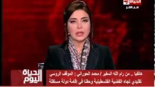 'الحورانى': نعلق آمالا كبيرة على زيارة السيسى لواشنطن لدعم القضية الفلسطينية.. فيديو