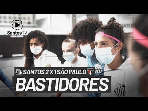 SEREIAS DA VILA 2 X 1 SÃO PAULO | BASTIDORES | BRASILEIRÃO (22/04/21)